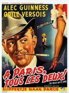 To Paris with Love - Belgian Movie Poster (xs thumbnail)