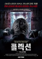 The Collection - South Korean Movie Poster (xs thumbnail)