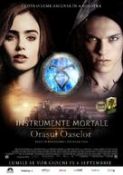 The Mortal Instruments: City of Bones - Romanian Movie Poster (xs thumbnail)