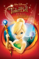Tinker Bell and the Lost Treasure - German Movie Poster (xs thumbnail)