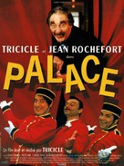 Palace - French Movie Poster (xs thumbnail)