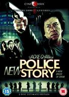 New Police Story - British Movie Cover (xs thumbnail)