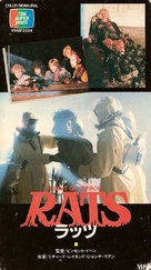 Rats - Notte di terrore - Japanese VHS cover (xs thumbnail)
