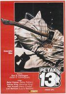 Friday the 13th - Yugoslav Movie Poster (xs thumbnail)