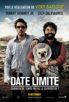 Due Date - French Movie Poster (xs thumbnail)