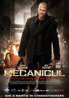 The Mechanic - Romanian Movie Poster (xs thumbnail)