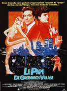 The Pope of Greenwich Village - French Movie Poster (xs thumbnail)