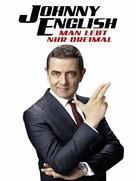 Johnny English Strikes Again - German Video on demand movie cover (xs thumbnail)