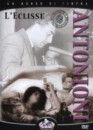 L'eclisse - Italian DVD movie cover (xs thumbnail)