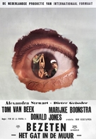 Bezeten - Het gat in de muur - Dutch Movie Poster (xs thumbnail)