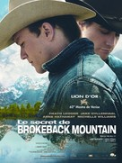 Brokeback Mountain - French Movie Poster (xs thumbnail)