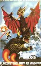 Daikaijû kûchûsen: Gamera tai Gyaosu - German Movie Cover (xs thumbnail)