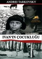 Ivanovo detstvo - Turkish Movie Cover (xs thumbnail)