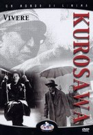 Ikiru - Italian DVD cover (xs thumbnail)