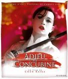 Ba wang bie ji - Italian Blu-Ray movie cover (xs thumbnail)