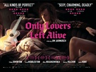 Only Lovers Left Alive - British Movie Poster (xs thumbnail)