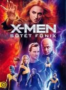 Dark Phoenix - Hungarian DVD movie cover (xs thumbnail)