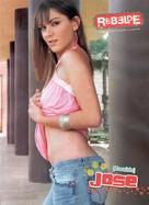 """Rebelde"" - Spanish Movie Poster (xs thumbnail)"