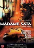 Madame Satã - Dutch DVD cover (xs thumbnail)