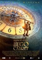 Hugo - Italian Movie Poster (xs thumbnail)
