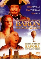 The Adventures of Baron Munchausen - Russian DVD movie cover (xs thumbnail)