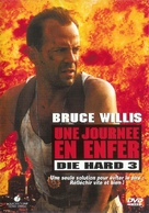 Die Hard: With a Vengeance - French DVD cover (xs thumbnail)