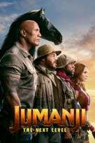 Jumanji: The Next Level - Movie Cover (xs thumbnail)
