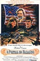 Heaven's Gate - Brazilian Movie Poster (xs thumbnail)