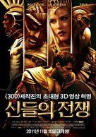 Immortals - South Korean Movie Poster (xs thumbnail)