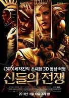 Immortals - South Korean Movie Poster (xs thumbnail)