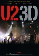 U2 3D - Japanese Movie Poster (xs thumbnail)