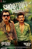 Shootout at Wadala - Indian Movie Poster (xs thumbnail)