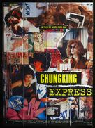 Chung Hing sam lam - French Movie Poster (xs thumbnail)