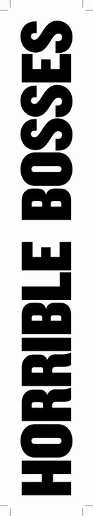Horrible Bosses - Logo (xs thumbnail)