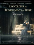 The Piano Tuner of Earthquakes - French poster (xs thumbnail)
