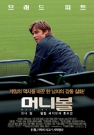 Moneyball - South Korean Movie Poster (xs thumbnail)