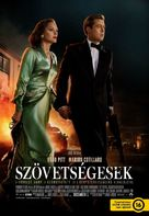 Allied - Hungarian Movie Poster (xs thumbnail)