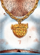 """Aqua Teen Hunger Force"" - Movie Cover (xs thumbnail)"