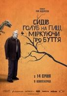 En duva satt på en gren och funderade på tillvaron - Ukrainian Movie Poster (xs thumbnail)