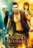 Sinbad and the Minotaur - Brazilian DVD cover (xs thumbnail)