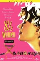 8 ½ Women - Movie Cover (xs thumbnail)