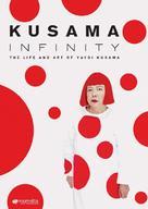 Kusama: Infinity - DVD movie cover (xs thumbnail)