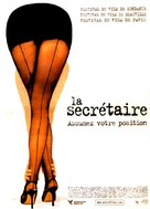 Secretary - French Movie Poster (xs thumbnail)