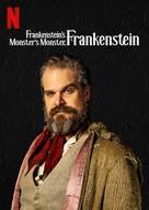 Frankenstein's Monster's Monster, Frankenstein - Movie Cover (xs thumbnail)