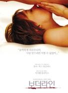 Borderline - South Korean Movie Poster (xs thumbnail)