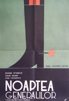 The Night of the Generals - Romanian Movie Poster (xs thumbnail)