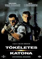 Universal Soldier - Hungarian DVD movie cover (xs thumbnail)