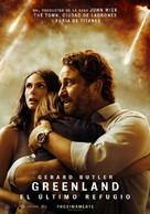 Greenland - Spanish Movie Poster (xs thumbnail)