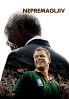 Invictus - Slovenian Movie Poster (xs thumbnail)