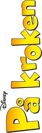 """""""Fish Hooks"""" - Swedish Logo (xs thumbnail)"""